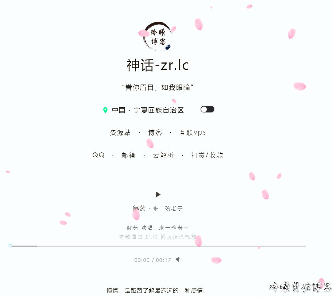QQ图片20210818190250.png