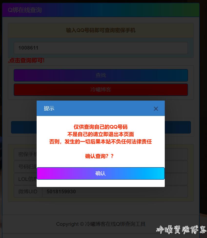 QQ图片20210924025252.png