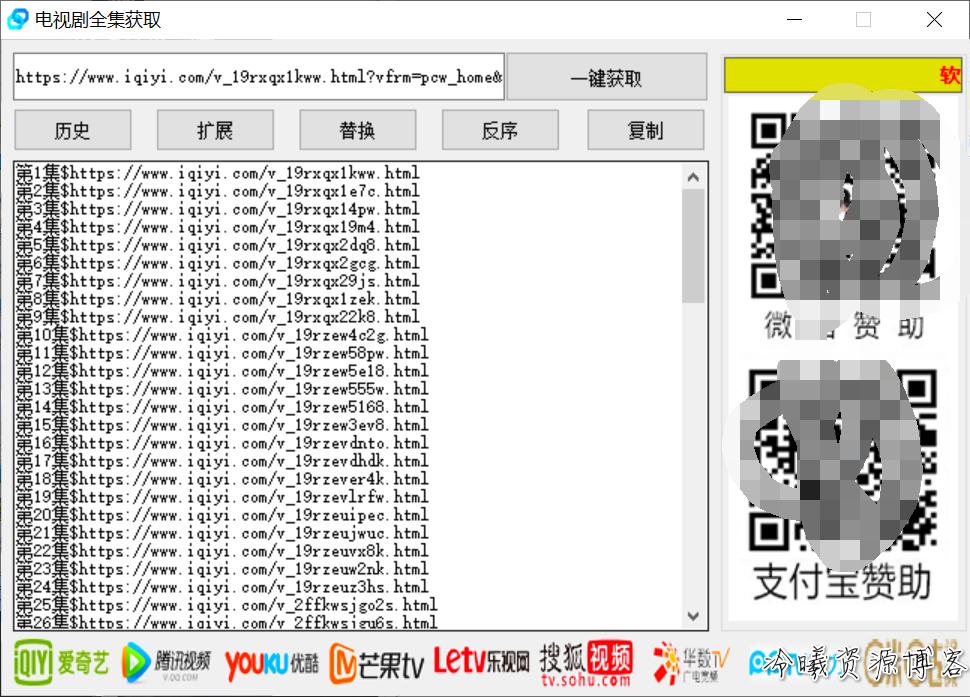 QQ图片20210926205411.png